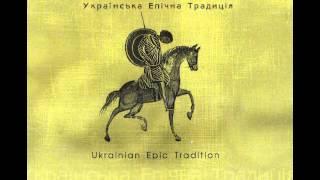 Аркан - танець опришків (Arkan - Opryshky dance) [Берви project]