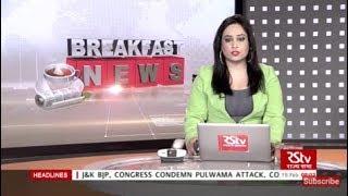English News Bulletin – Feb 15, 2019 (8 am)