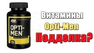 opti-Men витаминно-минеральный комплекс