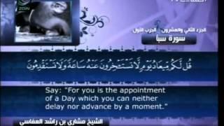 Surah 34 Saba with English translation Mishary Rashid Al-Afasy