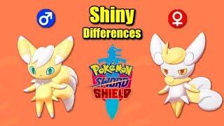 Pokémon Sword & Shield - All SHINY Gender Differences