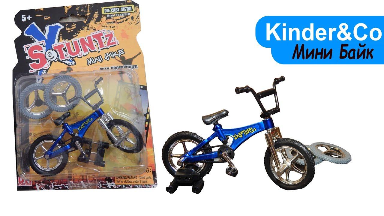 Педали для велосипедов AUTHOR, HORST: по низким ценам .