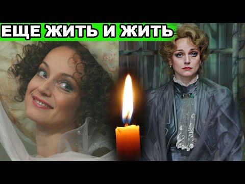 После долгой болезни ушла из жизни народная артистка России, актриса театра и кино Ольга Пашкова
