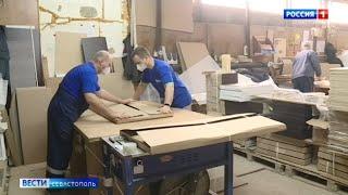 В Севастополе промышленным предприятиям дают субсидии на модернизацию производства