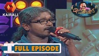 Minnaminungu 05/07/2016 Full Episode Remember of Sri.Kalabhavan Mani