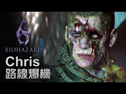 #22 Piers的選擇!令人感動的結局   Biohazard 6 生化危機 6 中文版