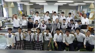 甲陵高校、サミット参加宣言「洋野へGo!」