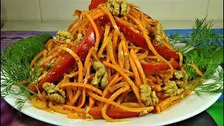 Вкуснейший салат из Морковь без Уксуса, закуска обалденная Рецепт( Морковь по Корейски)