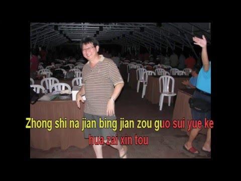 shefou cente ai wo