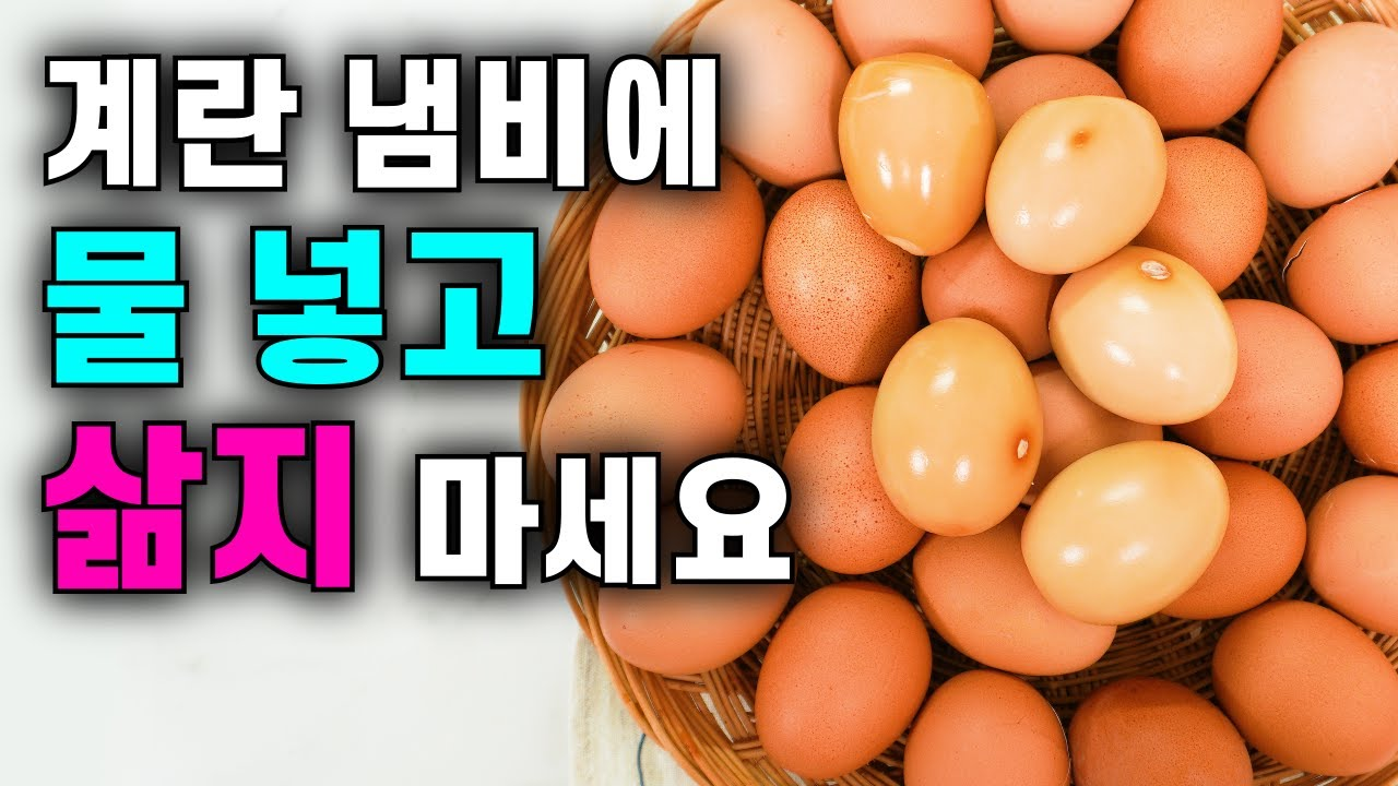 ?계란요리는 이 방법이 최고입니다/ 쉽고 간단 새로운 방법! 이렇게 드시면 잊을 수 없는 맛입니다