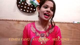 Main  Phir Bhi Tumko Chaahungi || MEGHNA|| COVER  ||UDAYA VANU DWIBEDY||Shraddha Kapoor ||Half GF