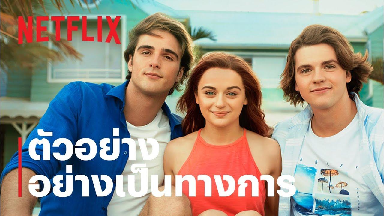 เดอะ คิสซิ่ง บูธ (The Kissing Booth) 3   ตัวอย่างซีรีส์อย่างเป็นทางการ   Netflix