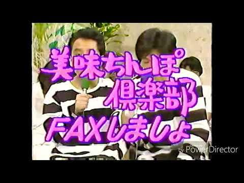 伝説の人たち(黒木香、早川愛美、秋元ともみ、ナース井手、七瀬なつみ多勢)