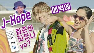 제이홉이 진정한 한류스타인 이유...💜 BTS jhope chicken noodle soup