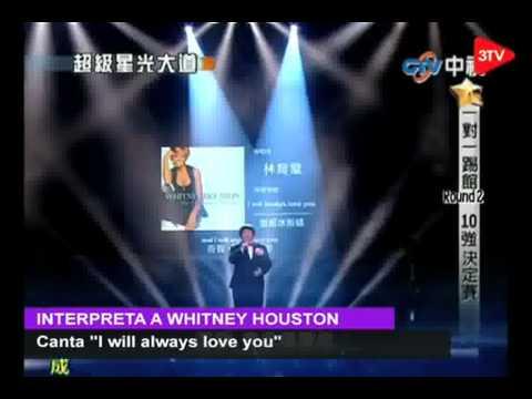 Lin Yu Chun El nuevo Susan Boyle taiwanés imita a Whitney Houston