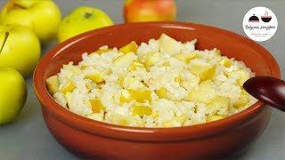 ВКУСНЯШКА ОТ БАБУШКИ  Моё любимое блюдо из риса