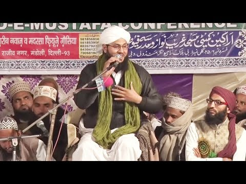 Hazrat Maulana Tauseef Raza Misbahi Sahab