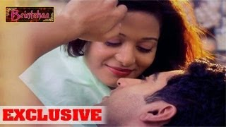 Video Aliya ROMANCES with Zain in Colorstv Beintehaa 30th June 2014 FULL EPISODE  - EXCLUSIVE download MP3, 3GP, MP4, WEBM, AVI, FLV Januari 2018