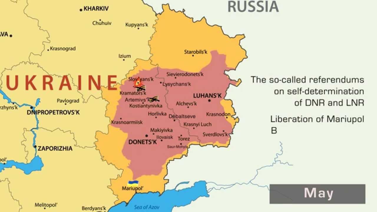 картинки ато украина