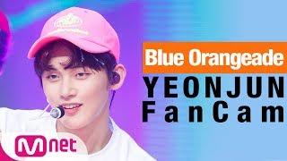Gambar cover [FanCam] Blue Orangeade - TXT YEONJUN (투모로우바이투게더 연준) Focus
