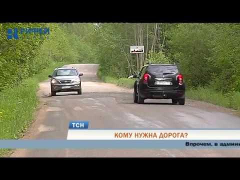 Пермская улица оказалась на балансе Краснокамска и осталась без ремонта