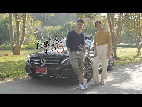 5EP 22Mercedes Benz C350e PREVIEW
