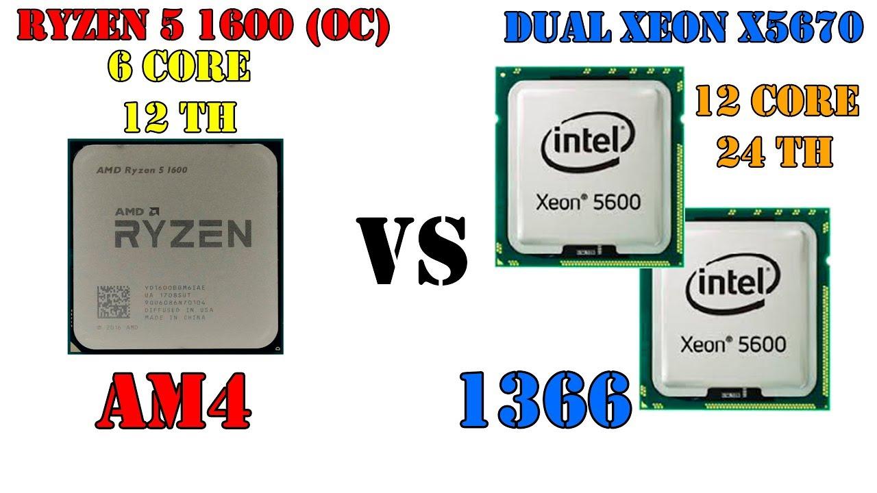 Процессор находка для бедного геймера/монтажника. Ряженка в действии. R5 1600 vs Xeon X5670