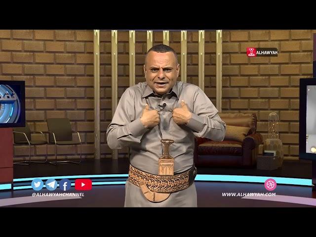 نقطة نظام |  النظافة من الإيمان | منصور العميسي قناة الهوية