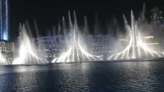 Dubai Fountain Show 2015 HD / Танцуващите фонтани в Дубай