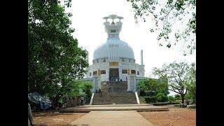 Top 10 Places To Visit In Bhubaneswar|| Bhubaneswar Tourism || Odisha || India