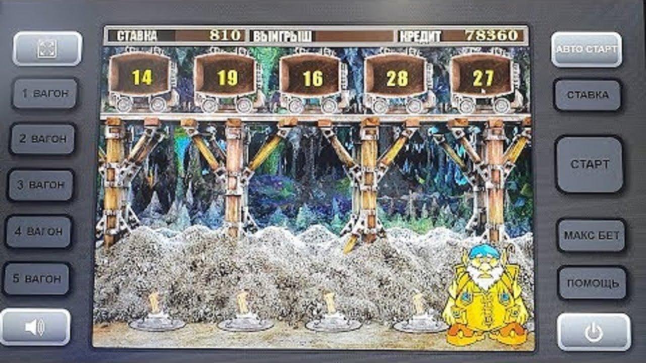 Игровые макс казино как получить деньги с казино