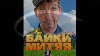 Аркадий Северный - Ты плыви моя лодочка блатная mp3