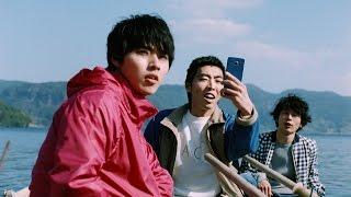 山﨑賢人出演、GALAXY新CMが公開された。CMソングにロックバンド「BUMP ...