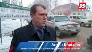 Восточные районы Вологодской области готовятся к весеннему половодью