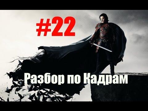 Академия вампиров (2014) — смотреть онлайн — КиноПоиск