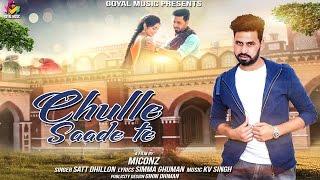 Satt Dhillon   Chulle Saade Te   Goyal Music   Latest Punjabi 2017 thumbnail