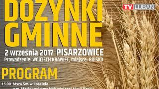 Święto Plonów Gminy Lubań 2017 -  ZAPROSZENIE