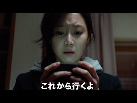 ホラー 映画 韓国 【2020年最新】思わず悲鳴!韓国のおすすめホラー映画をご紹介!