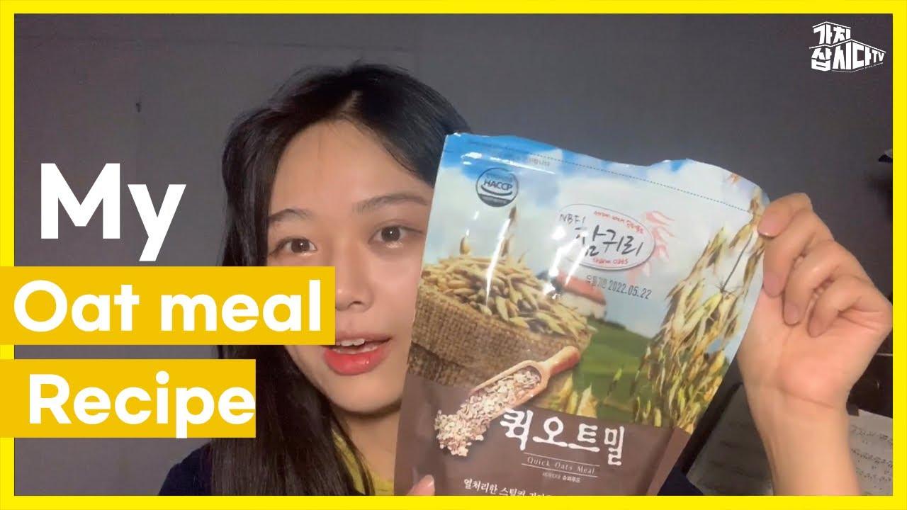 My favorite Diet Food : Oatmeal