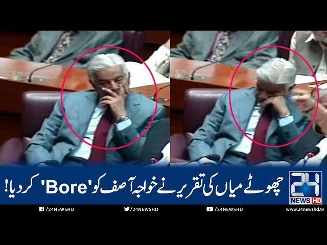 Khawaja Asif Sleeping During Shehbaz Sharif Speech   17 Oct 2018   24 News HD