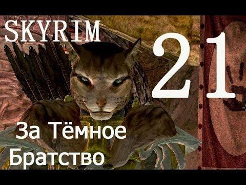 Сериал Вечный зов смотреть онлайн