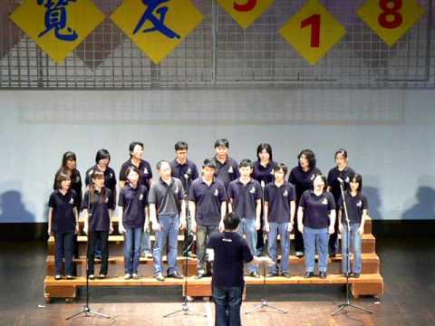 莲 -- 新山室内合唱团 / Johor Bahru Chamber Choir (JBCC ) - YouTube