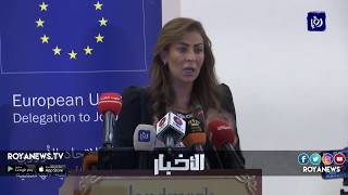 مؤتمر إقليمي حول تمكين المجتمع المدني عبر الإعلام المجتمعي - (18-2-2019)