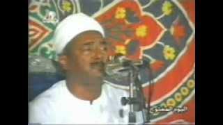 (  .البردة  ) عبد العظيم العطواني  مقطع ممتاز جدااا