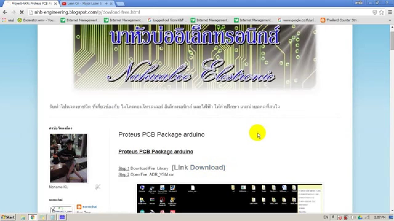 Proteus pcb package arduino youtube