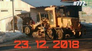 ☭★Подборка Аварий и ДТП/Russia Car Crash Compilation/#772/December 2018/#дтп#авария