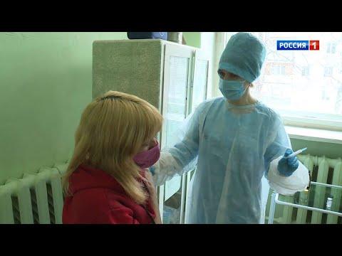 Коллективная вакцинация: работники детского сада делают прививку от коронавируса/Вести Тамбов
