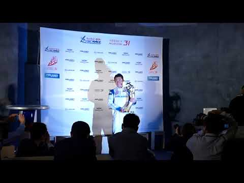 Red Bull Air Race champion Yoshihide Muroya's press conference in Shibuya, Tokyo [RAW VIDEO]