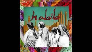Habibi - Siin