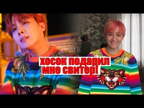BTS - DNA | РАЗДЕЛА ВСЕХ БАНТАНОВ!